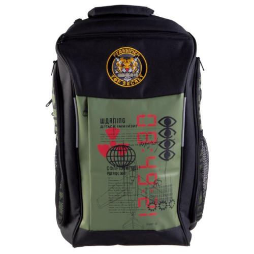 Gaya COD: Cold War - Tiger Badge Backpack (GE4243)