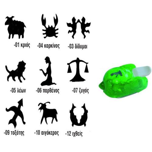 Φιγουροκόπτης ζώδια ΖΥΓΟΣ