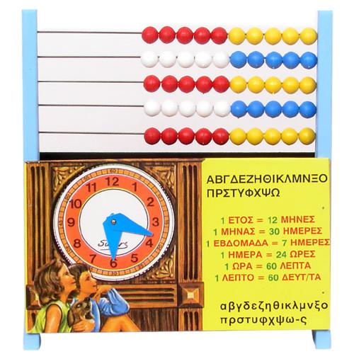 ΑΡΙΘΜΗΤΗΡΙΟ 28x26x7cm Justnote 70103