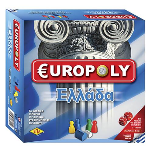 EYROPOLY ΕΛΛΑΔΑ 27x27cm