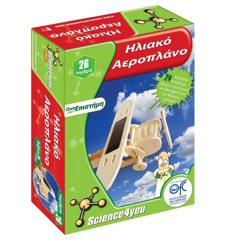 Science4you STEM : ΗΛΙΑΚΟ ΑΕΡΟΠΛΑΝΟ 5600310391338 παιχνίδια   δημιουργικά   εκπαιδευτικά σετ
