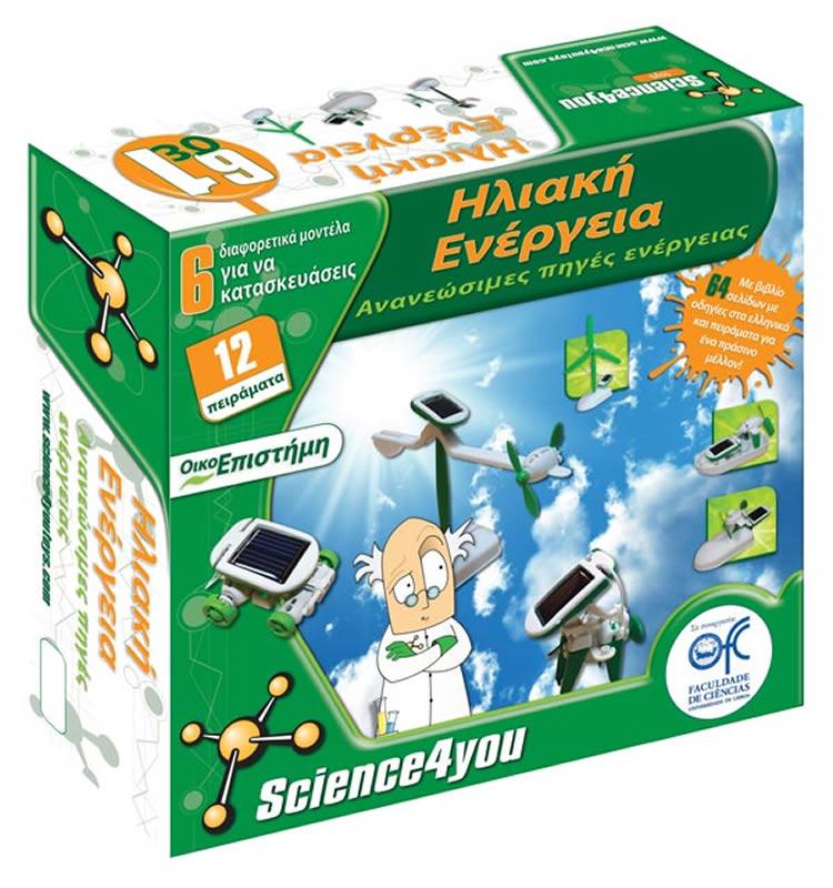 Science4you STEM : ΗΛΙΑΚΗ ΕΝΕΡΓΕΙΑ 5600310391352 παιχνίδια   δημιουργικά   εκπαιδευτικά σετ