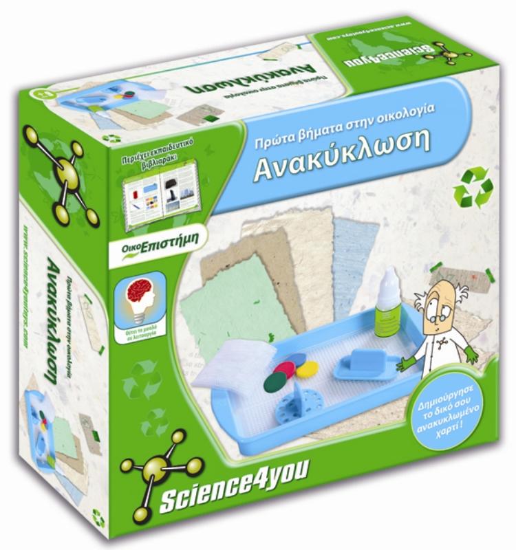 Science4you STEM : ΑΝΑΚΥΚΛΩΣΗ ΧΑΡΤΙ 5600310395343 παιχνίδια   δημιουργικά   εκπαιδευτικά σετ