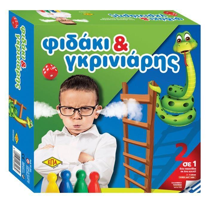 ΕΠΑ ΦΙΔΑΚΙ & ΓΚΡΙΝΙΑΡΗΣ 5201740032039