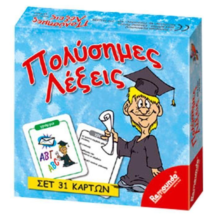 Remoundo - Πολύσημες λέξεις - - - - 8901137199778 παιχνίδια   επιτραπέζια   επιτραπέζια παιχνίδια