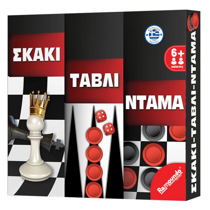 Remoundo Σκάκι, τάβλι και ντάμα 5204153000022 παιχνίδια   επιτραπέζια   επιτραπέζια παιχνίδια
