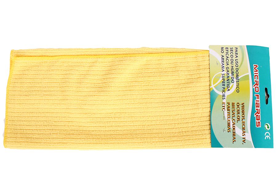 Keskor Πετσέτα γενικής χρήσεως 50Χ40 εκ. χρ. κίτρινο 0444050