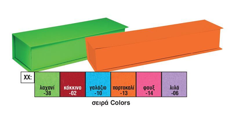 Next Next σκληρό κουτί λαμπάδας μικρό κόκκινο 36x12x8εκ. 26696-02---3