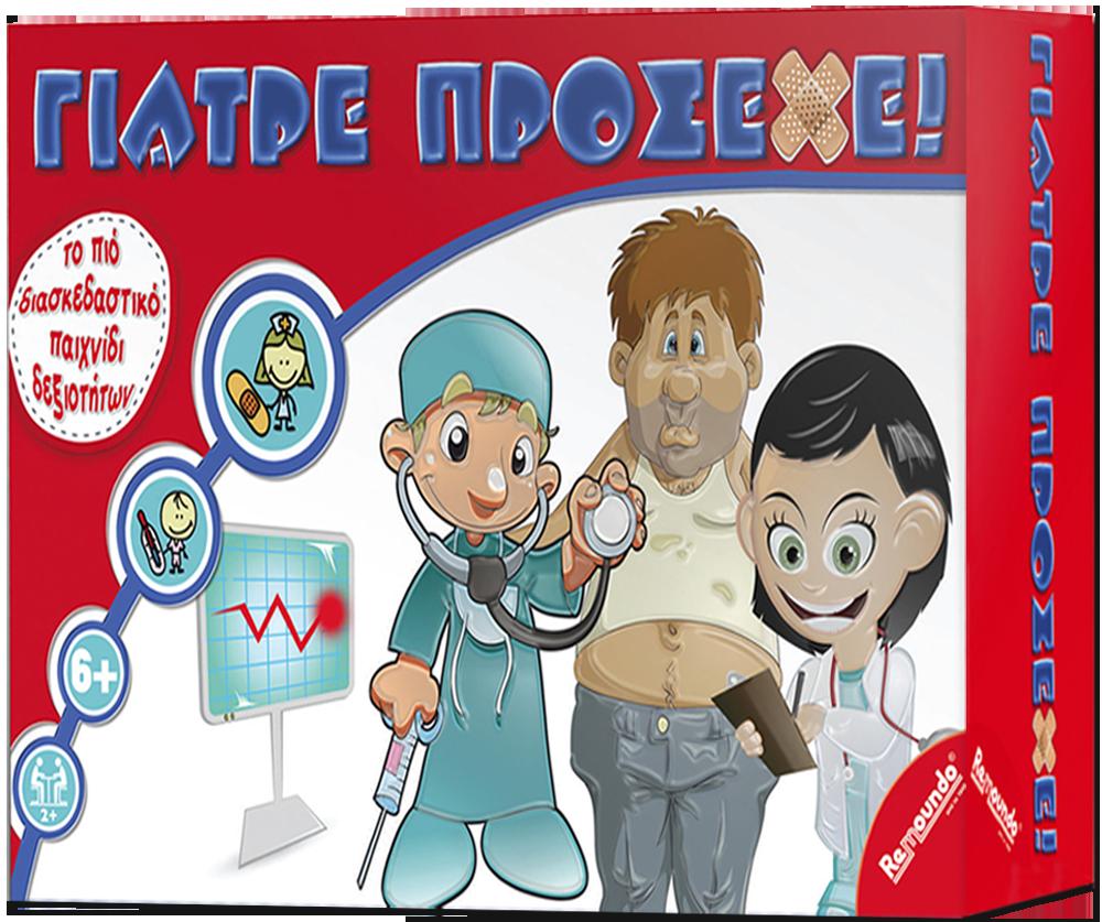 Remoundo - Γιατρέ πρόσεχε! - - - - 5204153000817 παιχνίδια   επιτραπέζια   επιτραπέζια παιχνίδια