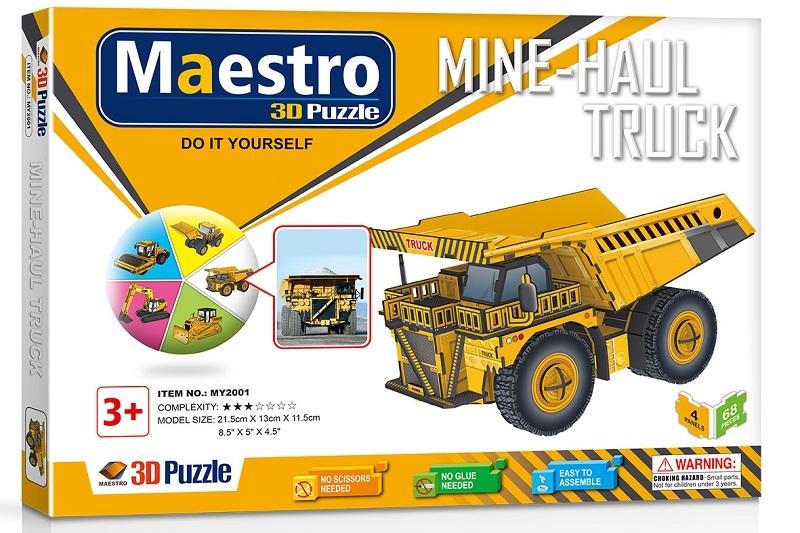 Remoundo 3D ΠΑΖΛ Mine-Haul Truck 68ΤΜΧ MY2001 6970114322012