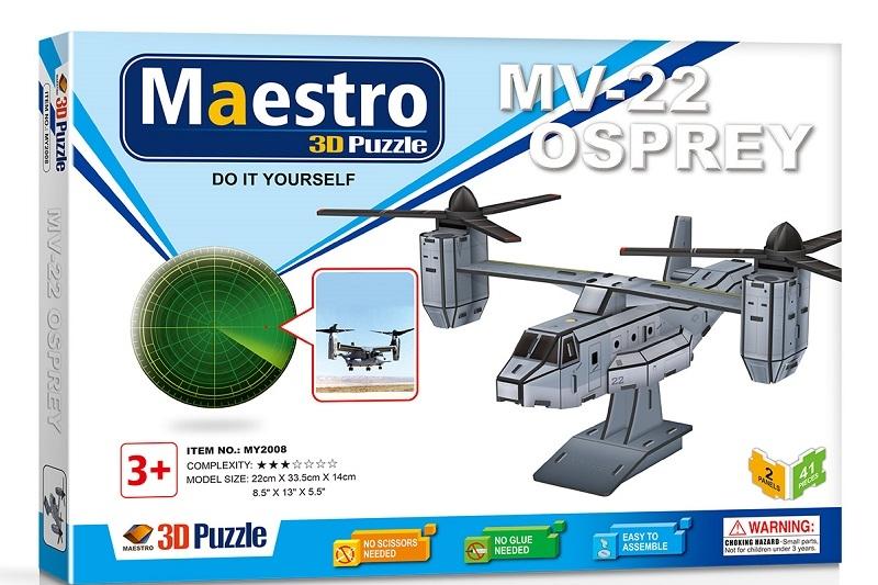 Remoundo 3D ΠΑΖΛ MV-22 Osprey 41ΤΜΧ MY2008 6970114322081