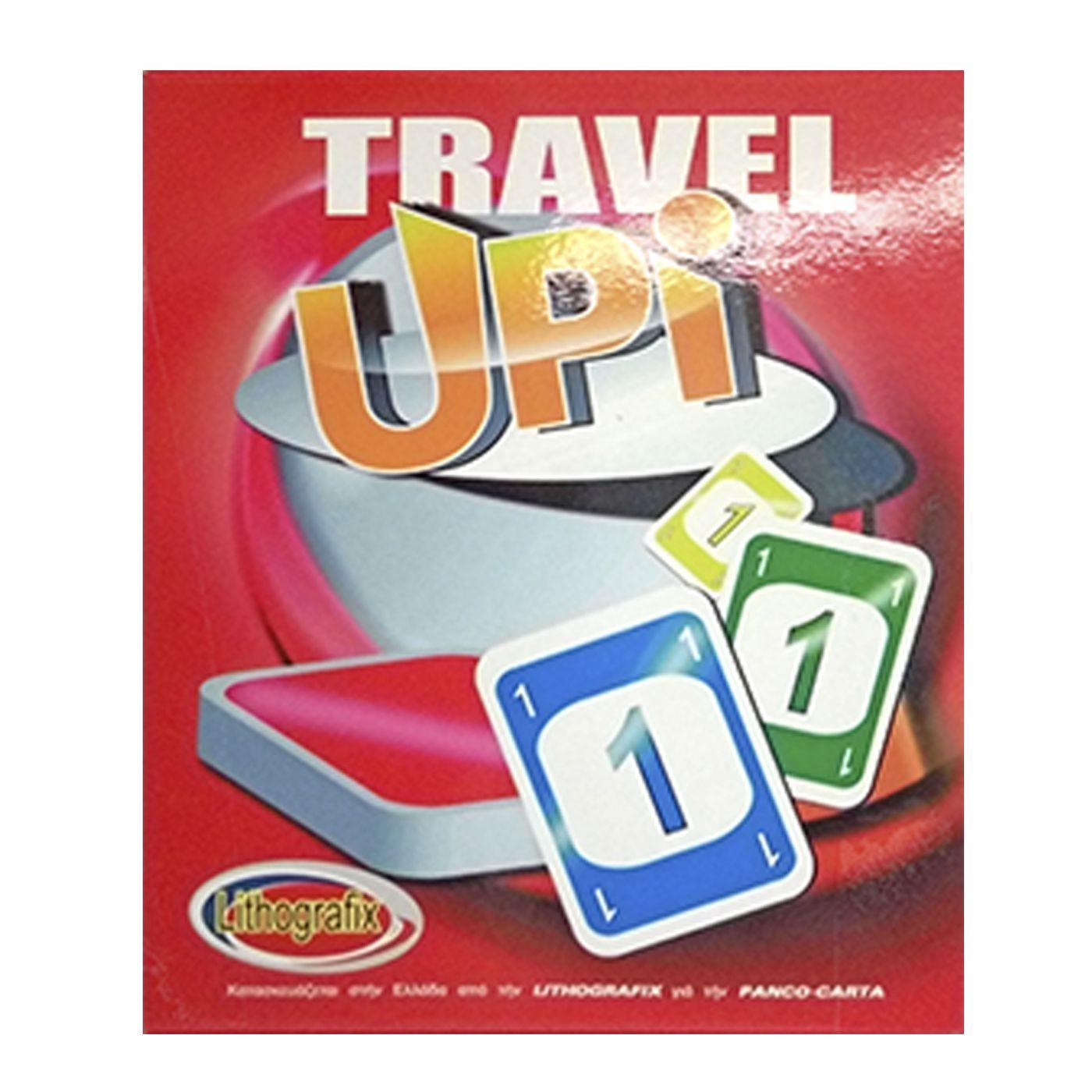 - UPI TRAVEL 16x20cm - - - - 69-1548 παιχνίδια   επιτραπέζια   επιτραπέζια παιχνίδια