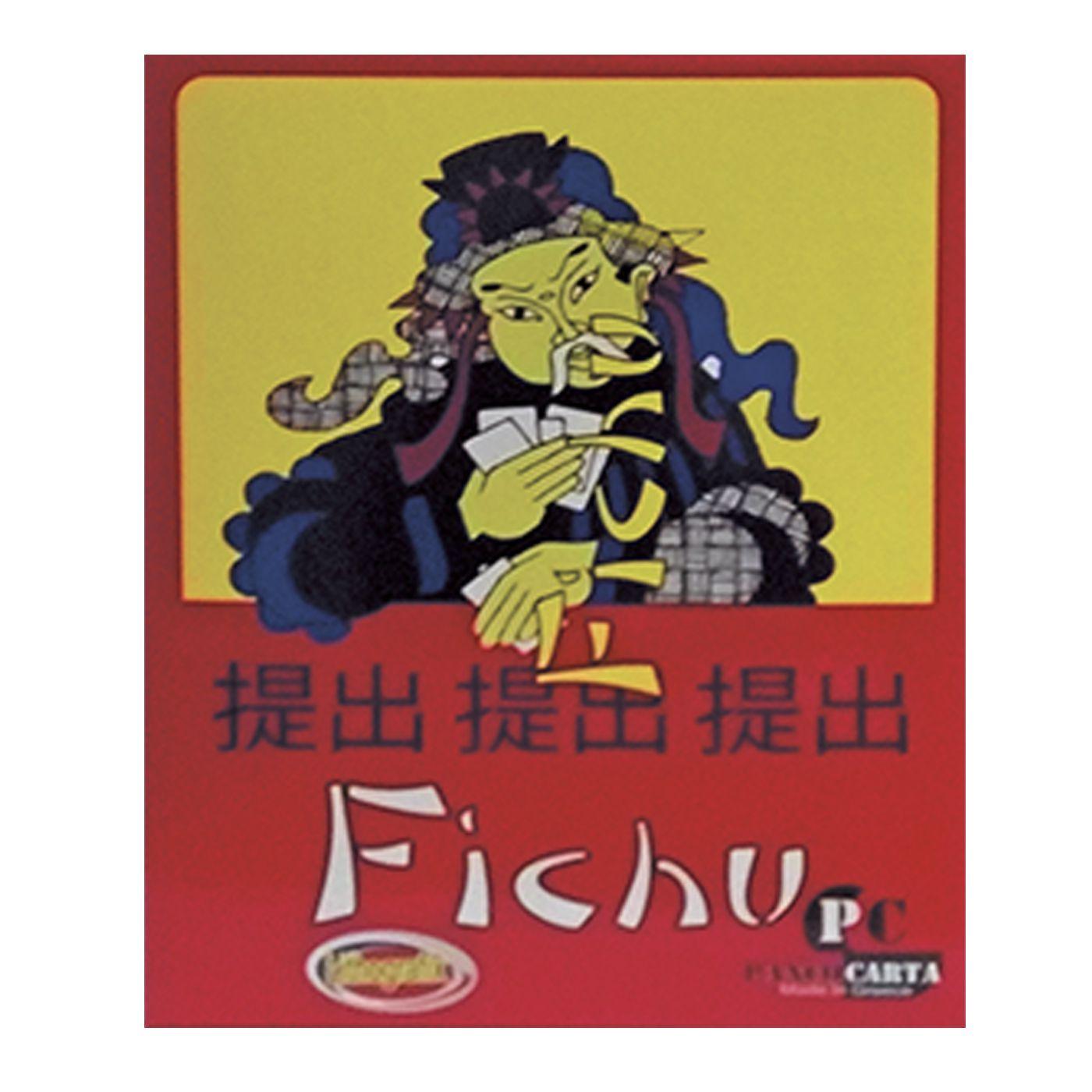 - FICHU 16x20cm - - - - 69-1549 παιχνίδια   επιτραπέζια   επιτραπέζια παιχνίδια